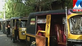 Auto service also going to become smart along with metro at Kochi | Manorama News