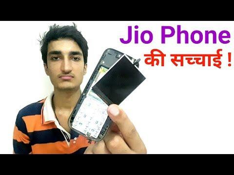 Xxx Mp4 JIO Phone Secrets Funny Review Ft Technical Guruji 3gp Sex