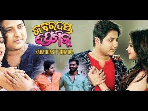 Xxx Mp4 Zabardast Premika Odia Movie Full Movie Hd Babushan Jhillik Bhattacharjee 3gp Sex