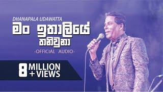 Man Ithaliye Thani Una - Dhanapala Udawatta