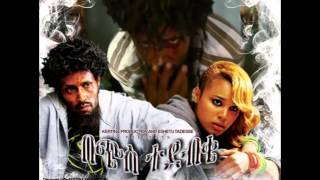 New Ethiopian movie