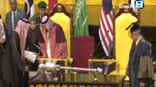 خادم الحرمين الشريفين يُشرف حفل جامعة مالايا بمناسبة منحه الدكتوراه الفخرية في الآداب