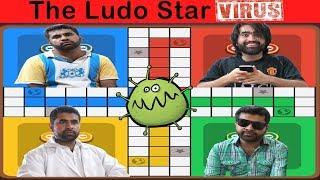 The Ludo Star Virus