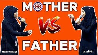 My Mother My Love  My Father My Pride | Ajmal Foundation | English House | Munawar Zama