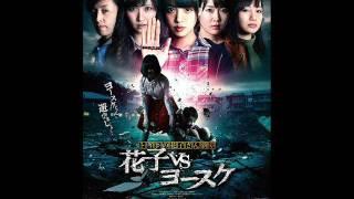 Freddy vs Jason y Bunshinsaba vs Sadako y Hanako vs Yosuke AMV