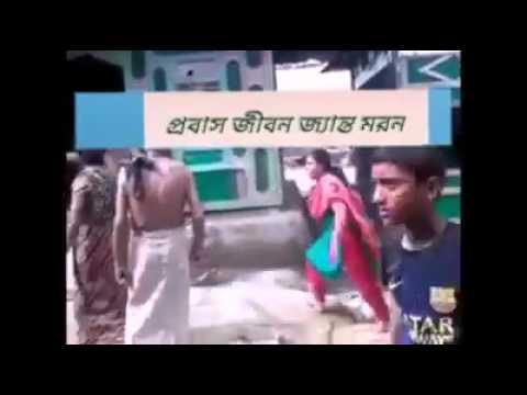 Xxx Mp4 গ্রাম বাংলার জগরা বিবাদ 3gp Sex