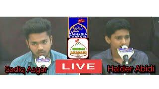 Zainabia Channel Live 2 Mumbai Azadari Nohay Khuwan:Sadiq Asgar And Haider Abidi Mir Hasan Mir Nohay