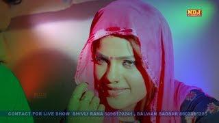 New Haryanvi Song 2017 # JOBAN KA KHAS PATOLA ( गोरी तू ना कर मेरे ते ओल्हा ) Shivli Rana #NDJ Music