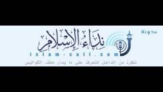 القرآن الكريم بصوت أحمد بن علي الحذيفي - سورة المؤمنون