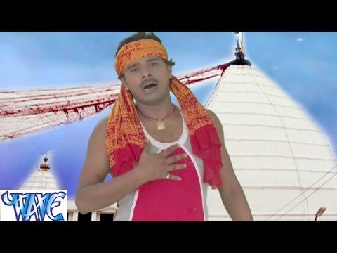 Xxx Mp4 HD अईसन बउरहवा बर Devghar Ke Mahima Parmod Premi Yadav Bhojpuri Kanwar Bhajan 2015 3gp Sex
