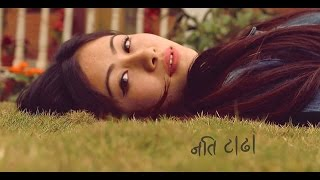 JATI TADHA - Nepaholic Dreams(NHD)