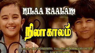 Nila Kaalam Tamil Full Movie HD | Ranjani | Dinesh | Gandhi Krishna | Thamizh Padam