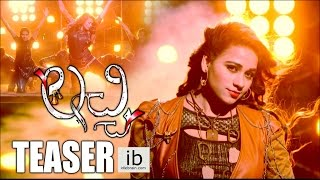 Lacchi 2016 Telugu Movie Official Teaser Video Download
