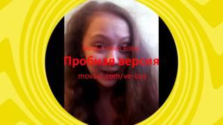 Майли Сайрус=Dina Wenh))))))))))