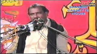 Zakir Atta Hussain Ranghar, Topic:- Tayari Maadina, Part 2/3