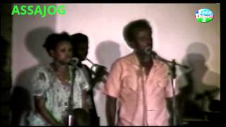 Djibouti: Nadifo iyo Mohamed