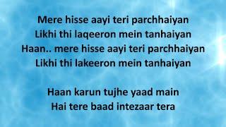 Tu Hi Na Jaane Lyrics – Azhar | Sonu Nigam, Prakriti Kakar