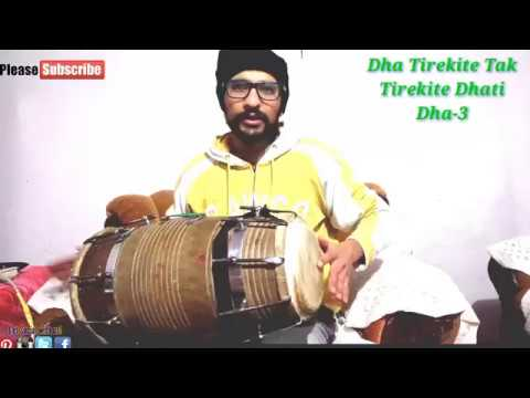 Xxx Mp4 How To Play Dholak Lesson Six Amazing Tihai S Dholak Music Free Download Musical Instruments 3gp Sex