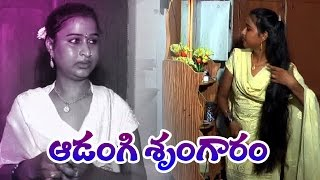 Bhimavaram Man Turns Into Woman | Transgender Fantasy