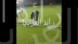 اسد الحراس اسماعيل ابو صره/العربي/مدينة الخضر/بيت لحم/فلسطين