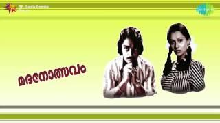 Madanolsavam | Mele Poomala song