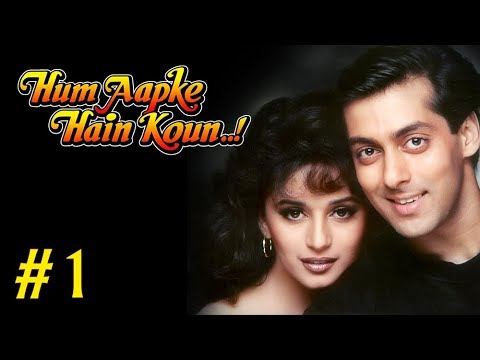 Xxx Mp4 Hum Aapke Hain Koun Full Movie Part 1 17 Salman Khan Madhuri Full Length Hindi Movie 3gp Sex