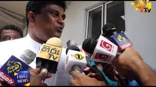 UNP working committee discusses minister Wijedasa, no final decision taken – UNP Gen. Sec