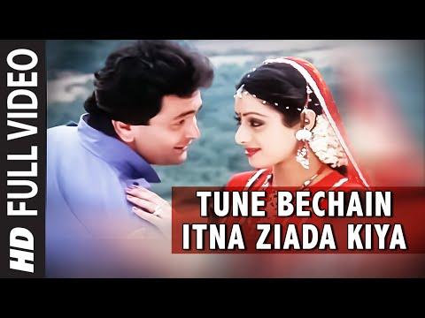 'Tune Bechain Itna Ziada Kiya' Full VIDEO Song | Nagina | Sridevi, Reshi Kapoor