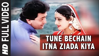 'Tune Bechain Itna Ziada Kiya' Full VIDEO Song | Nagina | Sridevi, Reshi Kapoor