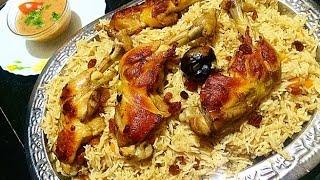 Bughari Rice ബുഖാരി റൈസ്