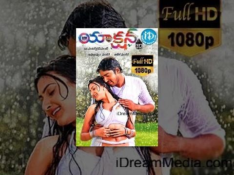 Xxx Mp4 Action 3D Telugu Full Movie Allari Naresh Shaam Neelam Upadhyaya Sneha Ullal Anil Sunkara 3gp Sex