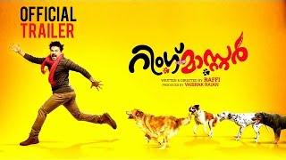 Ring Master Official Trailer | Dileep | Honey Rose  | Keerthi Suresh