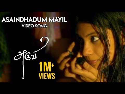 Download Teen Track (Asaindhadum Mayil) - Video Song | Aruvi | Arun Prabu | Bindhu Malini, Vedanth HD Mp4 3GP Video and MP3