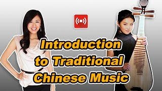 Introduction to Traditional Chinese Music and Culture with Musician Ma Jie