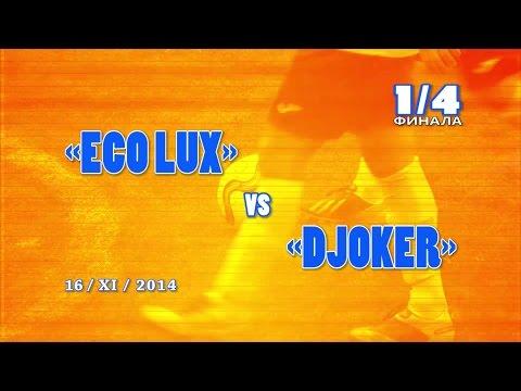 «ECO LUX» — «DJOKER»