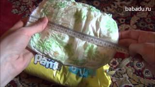 Трусики Libero (Либеро) Dry Pants extra large 6, 13-20 кг, 30 штук