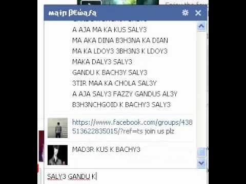BOY FAZZY KI CHUDAI BY BADSHAH.wmv