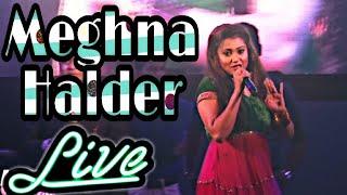Meghna Halder Live Performance On Stage   Meghna Halder Night   Meghna Halder Live Concert