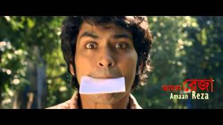 Shongram Official Trailer (2014) - Bangladesh Independence Movie HD