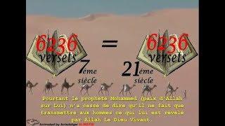 Preuve de la Divinité du Coran : découverte du nombre de versets caché depuis le 7éme siècle