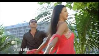 Ami Nissho Hoye Jabo HD BDmusic4all com,Bangla music,Bangla gan,Bangla video song