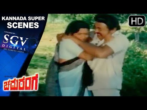 Xxx Mp4 Girl Is Forced By Vajramuni In The Forest Scenes Chaduranga Kannada Movie Dr Vishnuvardhan 3gp Sex