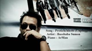 Sumon  u0026 ArMan   Protichchhobi UnpluggeD   YouTube