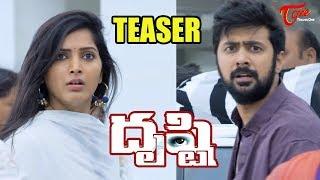 Drushti Telugu Movie Teaser || Rahul Ravindran, Pavani Gangireddy | #Drushti
