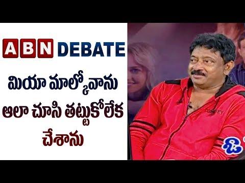 Xxx Mp4 Ram Gopal Varma About GST With Mia Malkova ABN Telugu 3gp Sex