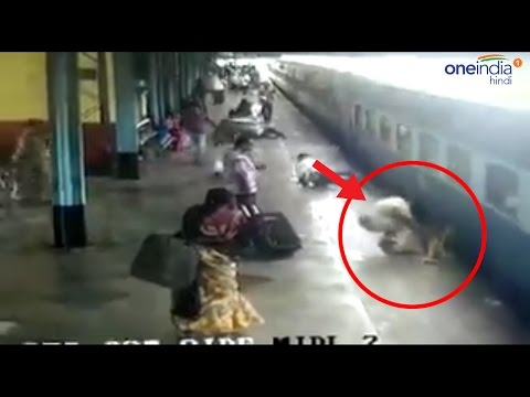 Maharashtra Constable rescues woman who fell off train at Lonavala   वनइंडिया हिन्दी