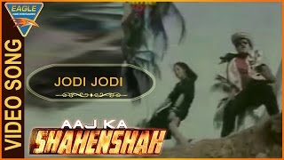 Aaj Ka Shahenshah Hindi Movie || Jodi Jodi Video Song || Chiranjeevi || Eagle Hindi Movies