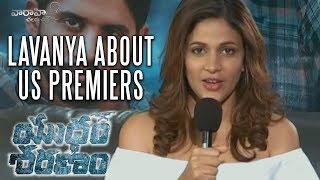Lavanya Tripathi About US Premiers | Yuddham Sharanam Movie | Chay Akkineni | Krishna RV Marimuthu