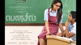 Pencil Exclusive Movie | Full HD | Rotaryinfotech
