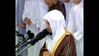 تلاوة لسورة الفجر الشيخ سعد الغامدي - بالله عليكم دعاوتك لأبي بالرحمة
